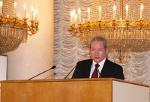 Выступление Министра регионального развития РФ Басаргина В.Ф.